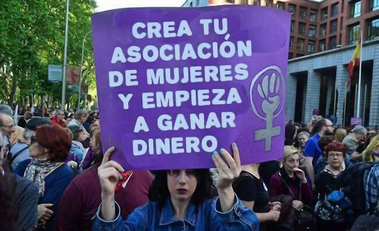 feminismo_sincero.jpg