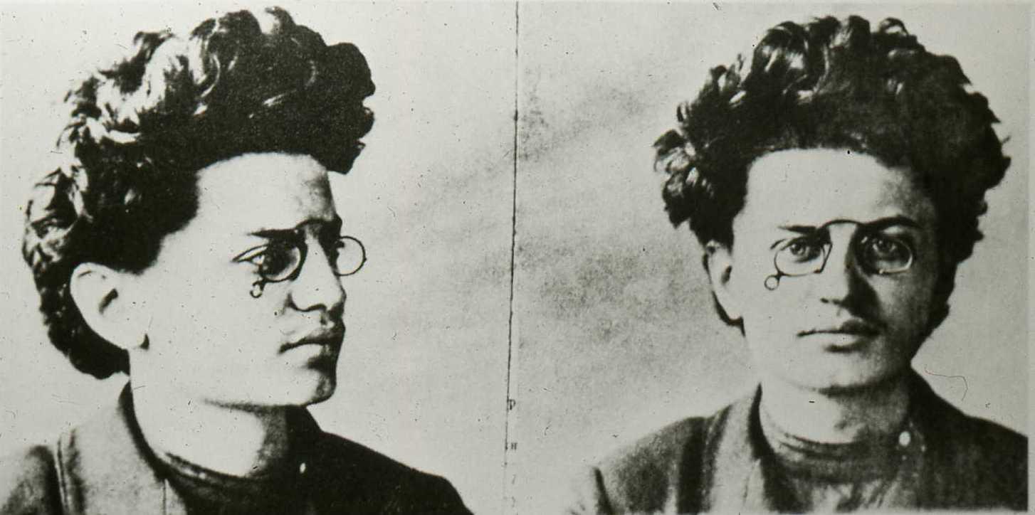Trotskymugshots.jpg